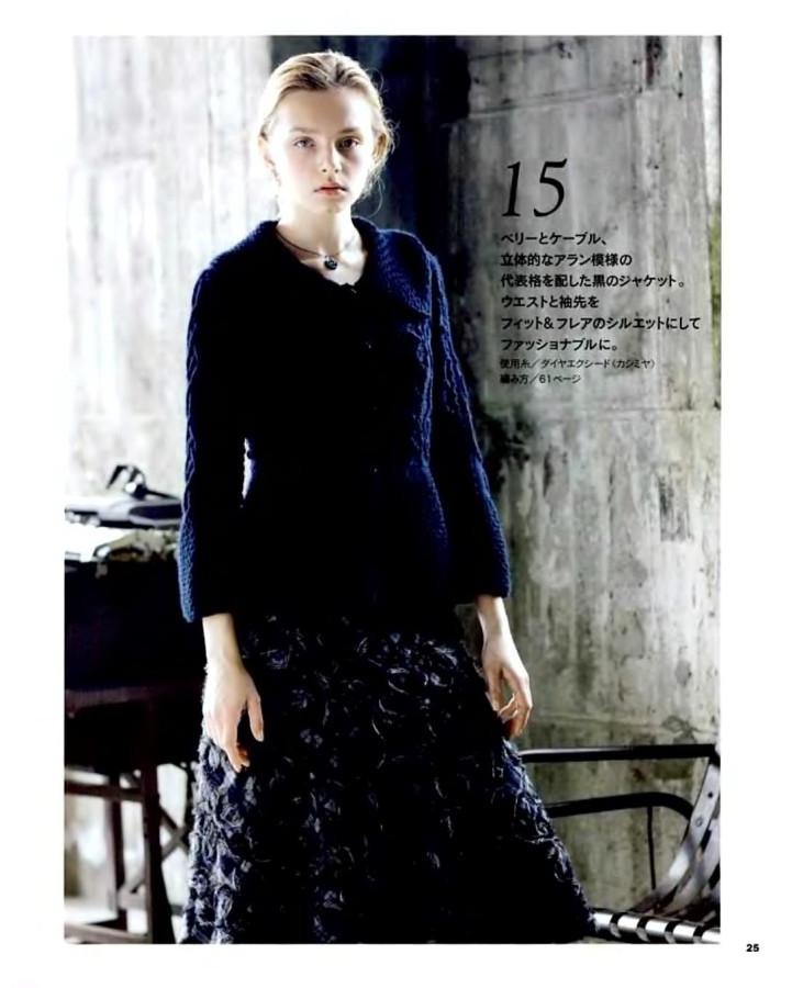 Let's knit series NV4374 13 sp_24