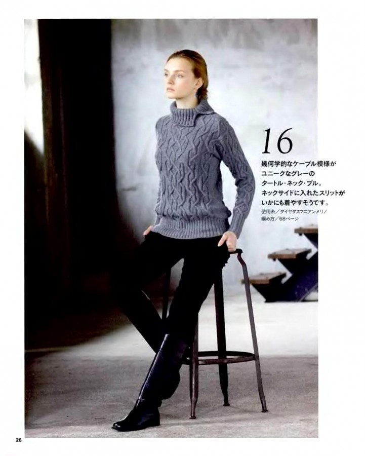 "Let""s knit series NV4374 13 sp_25"