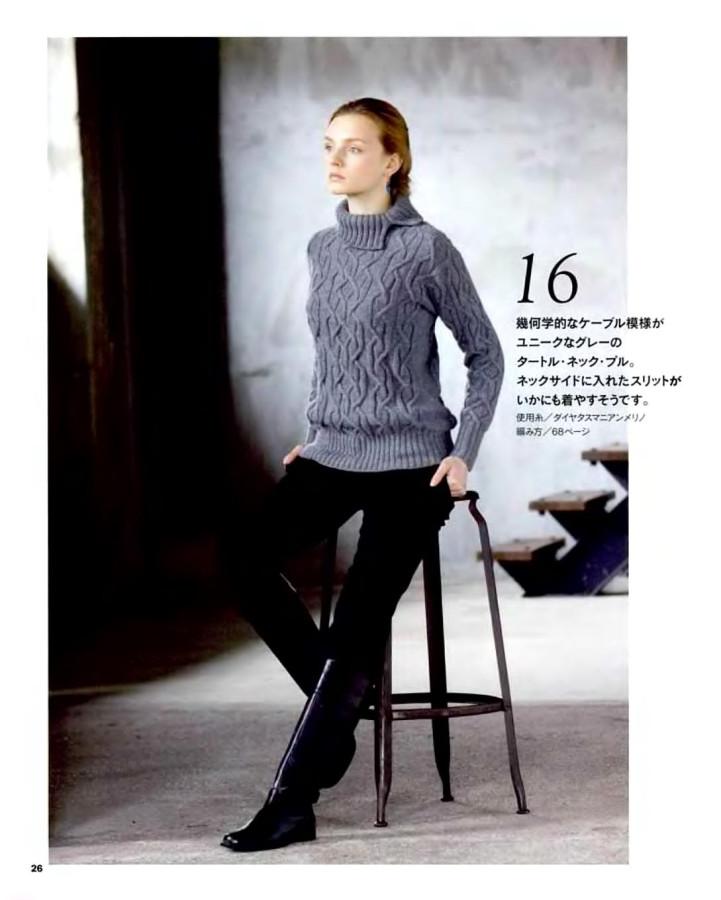 Let's knit series NV4374 13 sp_25