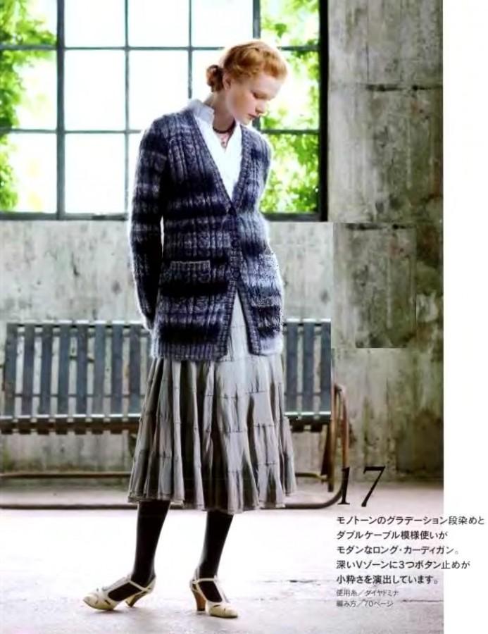 Let's knit series NV4374 13 sp_27