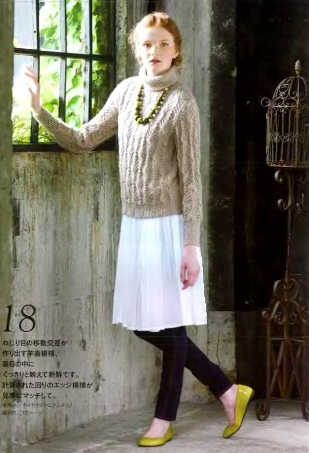"Let""s knit series NV4374 13 sp_29"