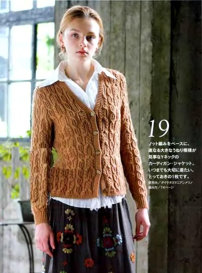 Let's knit series NV4374 13 sp_31