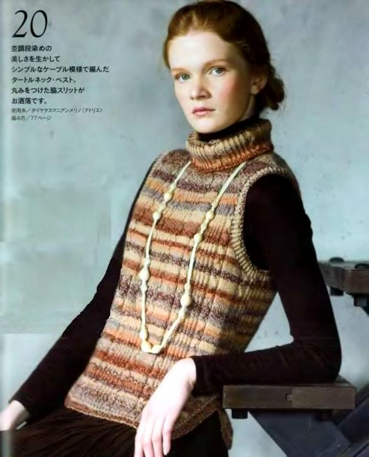 Let's knit series NV4374 13 sp_32
