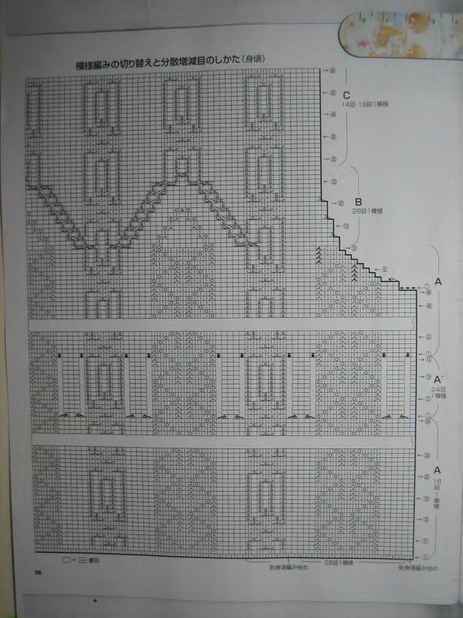 Let's knit series NV4374 13 sp_34