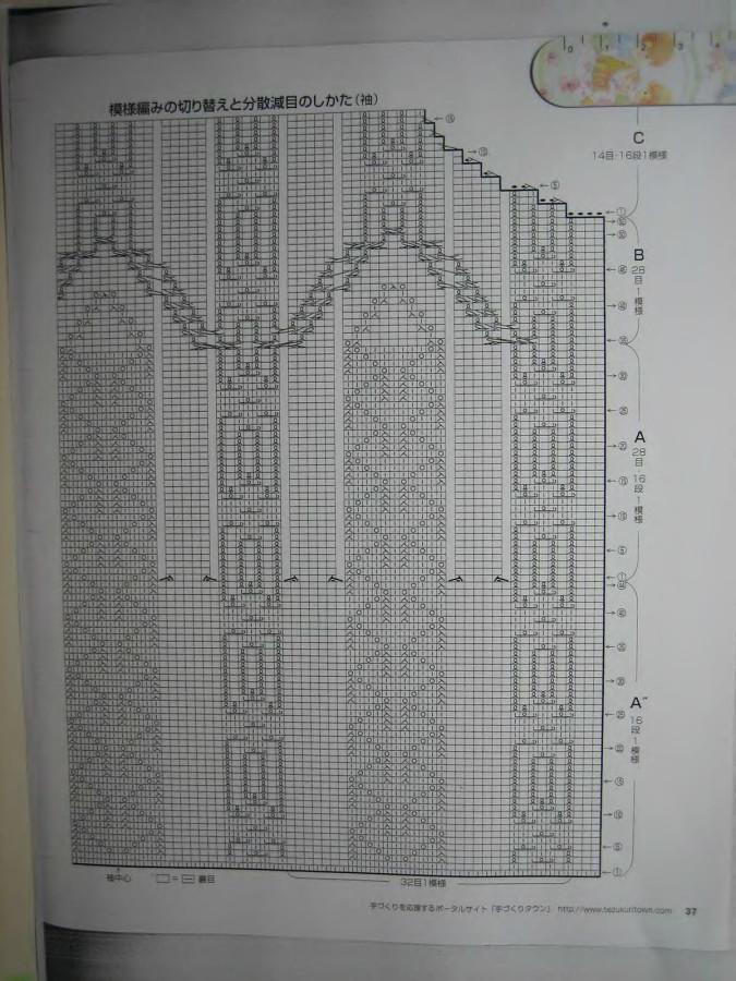 Let's knit series NV4374 13 sp_35