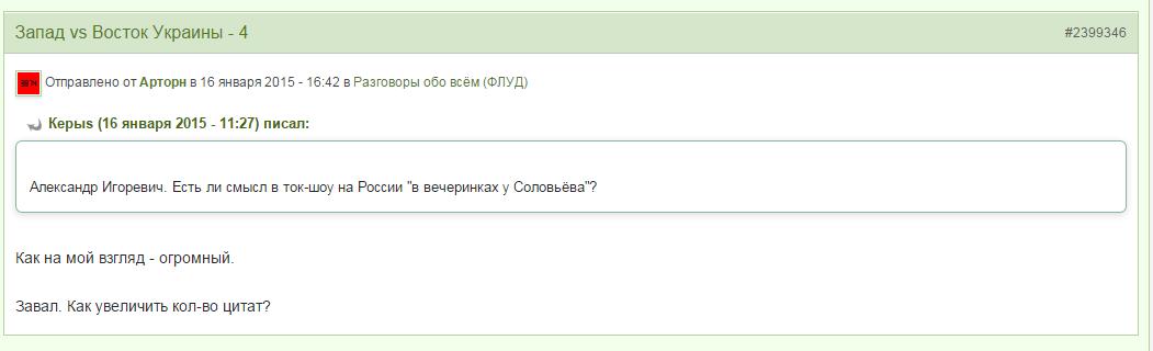 Кофман про шоу1