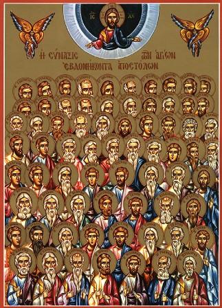 Апостолы Архип и Филимон