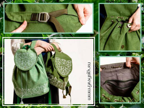 Рюкзак с буками
