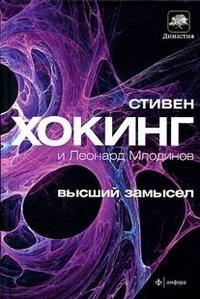 book63715