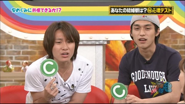yasu and ryo