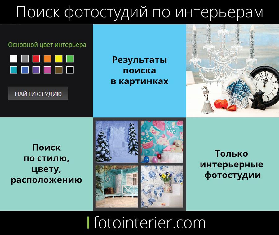 2013-12_kdpv-02
