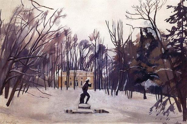 Серебрякова - Зима в Царском селе