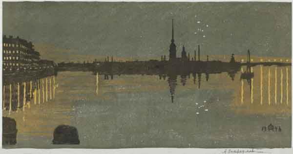 А.П.Остроумова-Лебедева Ленинград. Вид на крепость ночью.