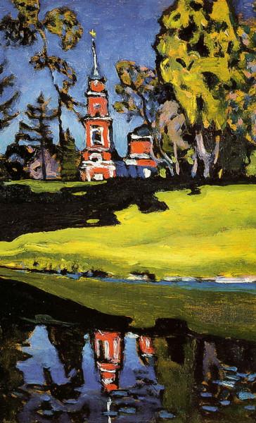 Wassily Kandinsky -  Ahtyrka. Red Church