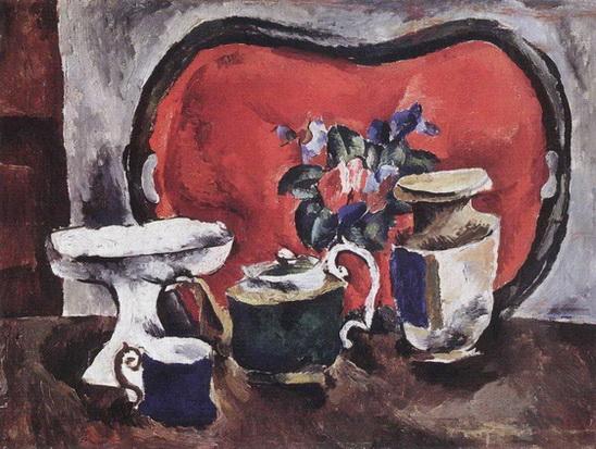 Pyotr Konchalovsky - Натюрморт с красным подносом