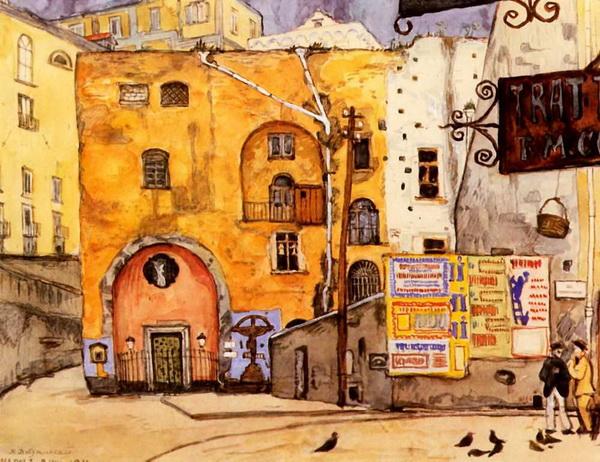 Добужинский - Неаполь