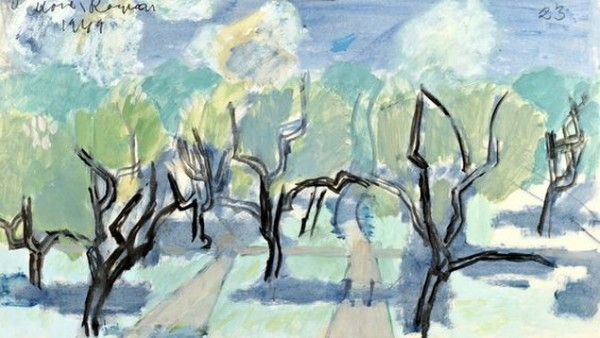 Ragnar Sandberg - Jardin aux Lilas