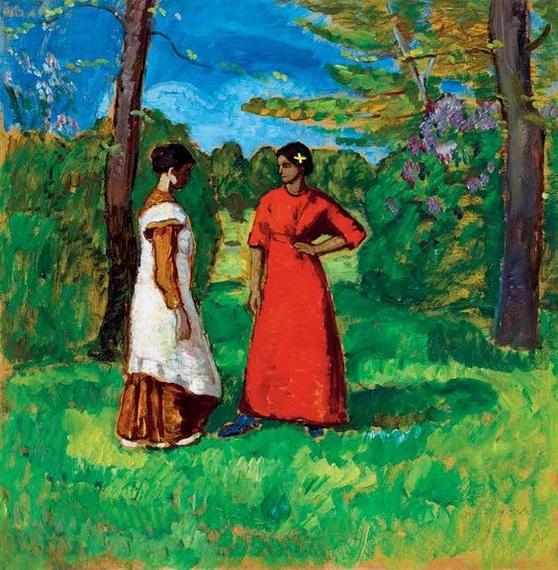 Bela Ivanyi Grunwald - Girls in the Park