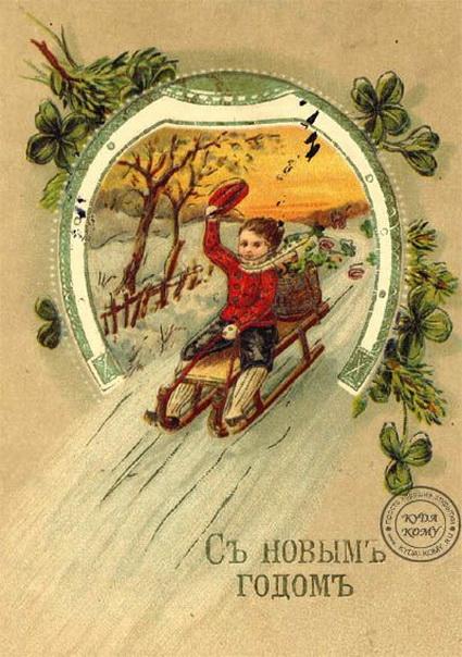 старинные новогодние открытки 7
