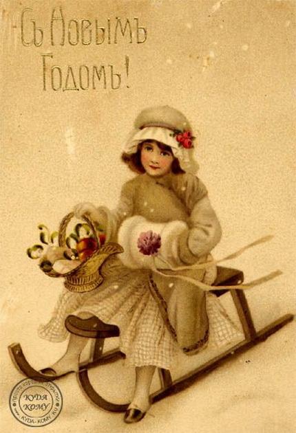 старинные новогодние открытки 8