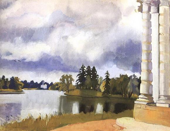 Серебрякова - Озеро в Царском селе
