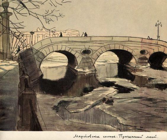 А.Кокорин - Мартовское солнце.Прачечный мост.