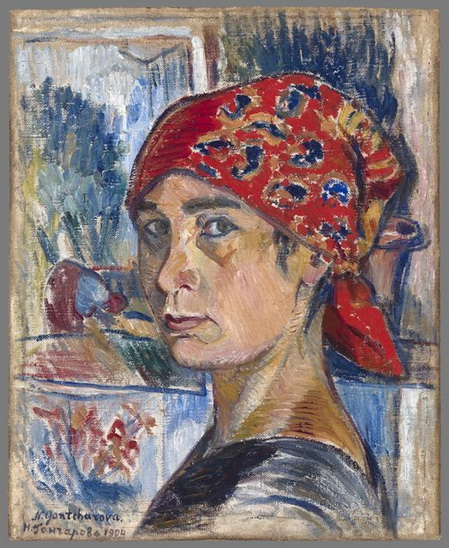 Гончарова - Self-portrait