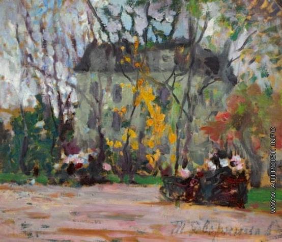 Дворников - В парке. Этюд. 1910-е