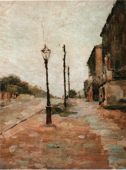 Нилус - Улица