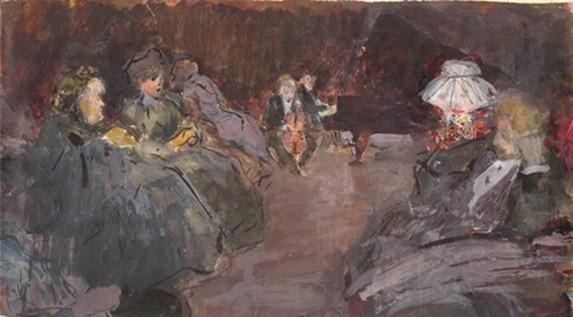 Щербиновский - Концерт
