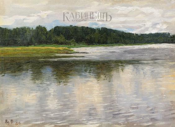 Федорович Владимир - Пейзаж с озером