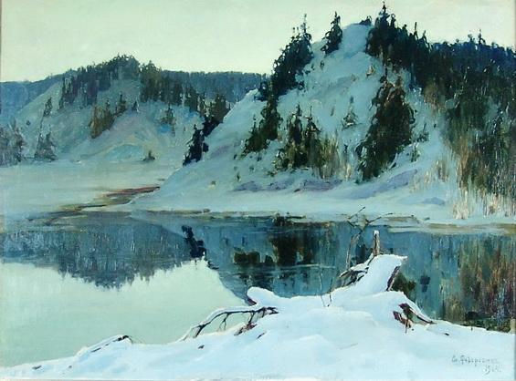 Федорович Владимир Николаевич - 2
