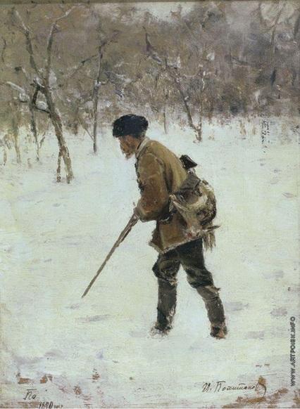 Похитонов - Охотник зимой.