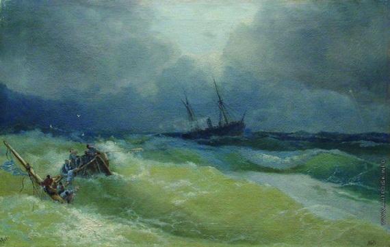 Лагорио - Кораблекрушение