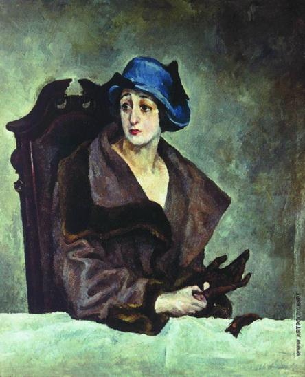 Осмеркин - Женский портрет