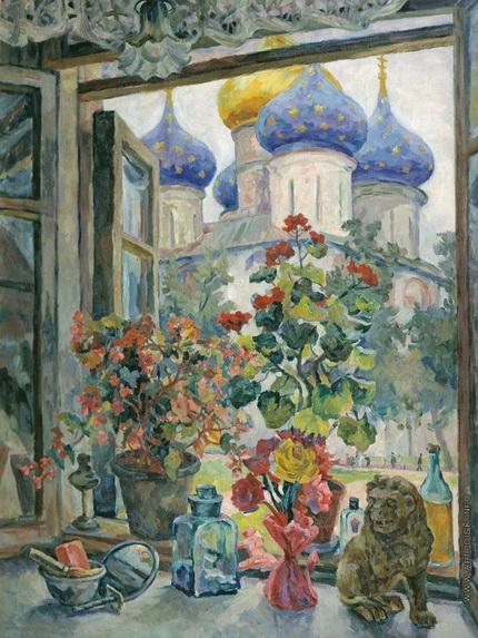 Осмеркин - Вид из окна на Троице-Сергиеву лавру