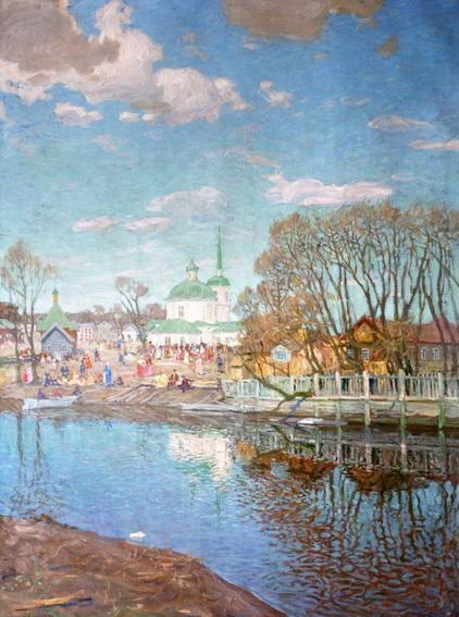 Лаховский - Солнечный день