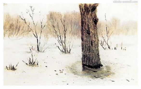 Kuinji - Зима. Оттепель
