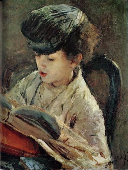 Antonio Mancini  - Child Reading