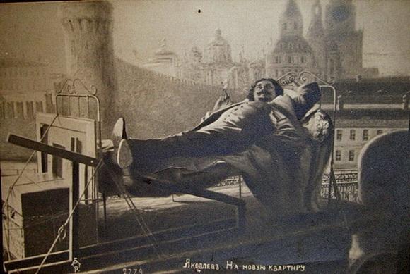 Яковлев В.А .- На новую квартиру. 1903-1905 гг.