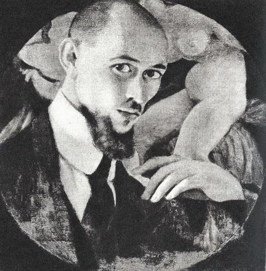 Яковлев В.А .-  Автопортрет. 2