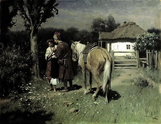 Николай Пимоненко - Ukrainian Night