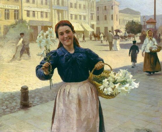 Николай Пимоненко - Киевская цветочница. 1897
