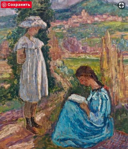 Jean Peske  - La lecture