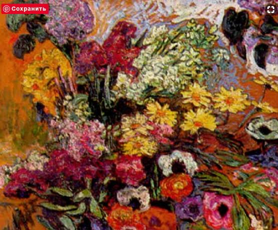 Jean Peske  - Jardin en fleurs