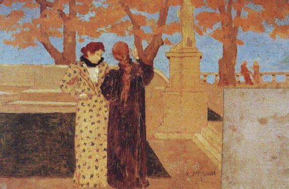 Ker Xavier Roussel - Conversation on a terrace