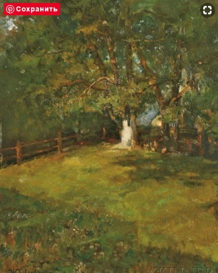 William Langson Lathrop - The Pasture's Edge