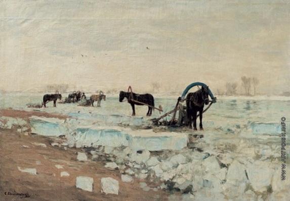 Светославский - Заготовка льда