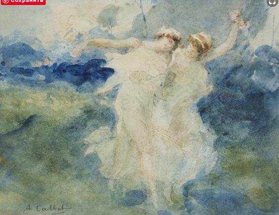 Antoine Calbet - Jeunes femmes dansant