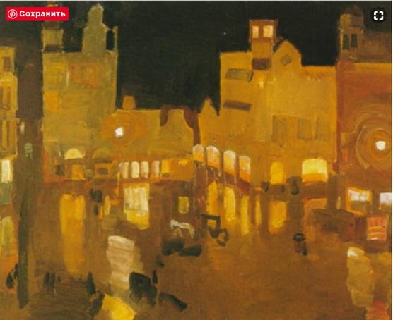 Kees  Maks - Het Rembrandtsplein